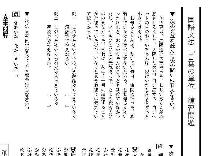 学習塾・パソコンスクール ... : 中学2年生 英語 : 中学