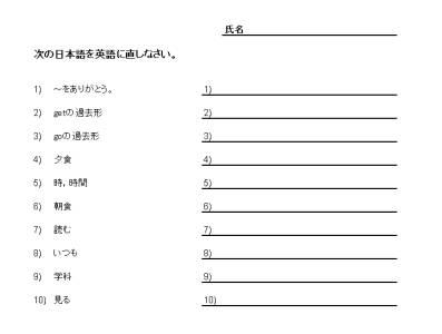 学習塾・パソコンスクール ... : 4年生 漢字テスト : 漢字